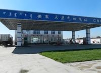 齐达康合作客户内蒙古美东加气站