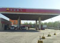 齐达康合作客户新疆新捷北山加气站