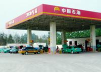 齐达康合作客户邳州中石油加气站