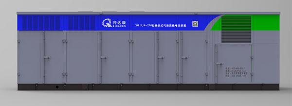 低效气井用YB 2.5-270型橇装式排水采气增压装置