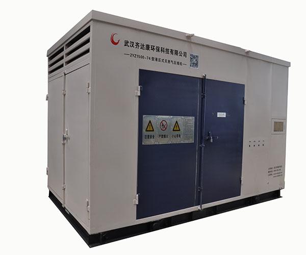 天然气全风冷液压压缩机组2YZ1500-74
