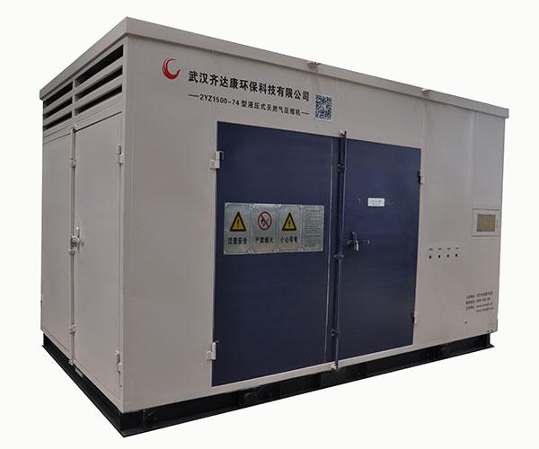 齐达康天然气液压压缩机组2YZ1500-74B型